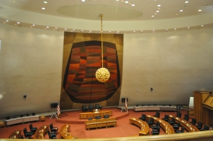 Hawaiian State House of Representatives chamber