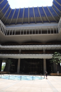 Hawaiian State House atrium and central courtyard