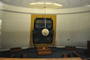 Hawaiian State Senate chambers